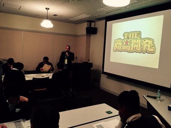 工業技術研究所UD工芸研究会様の「商品開発WS」を行いました。