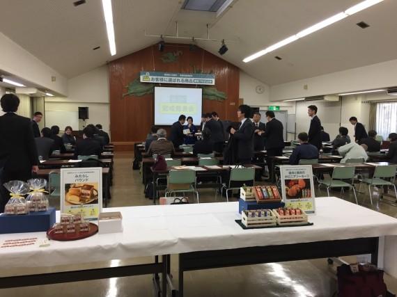 藤枝商工会議所「選ばれる商品開発プロジェクト」。
