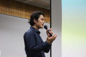 静岡デザインセミナー「共感を生む商品発想」