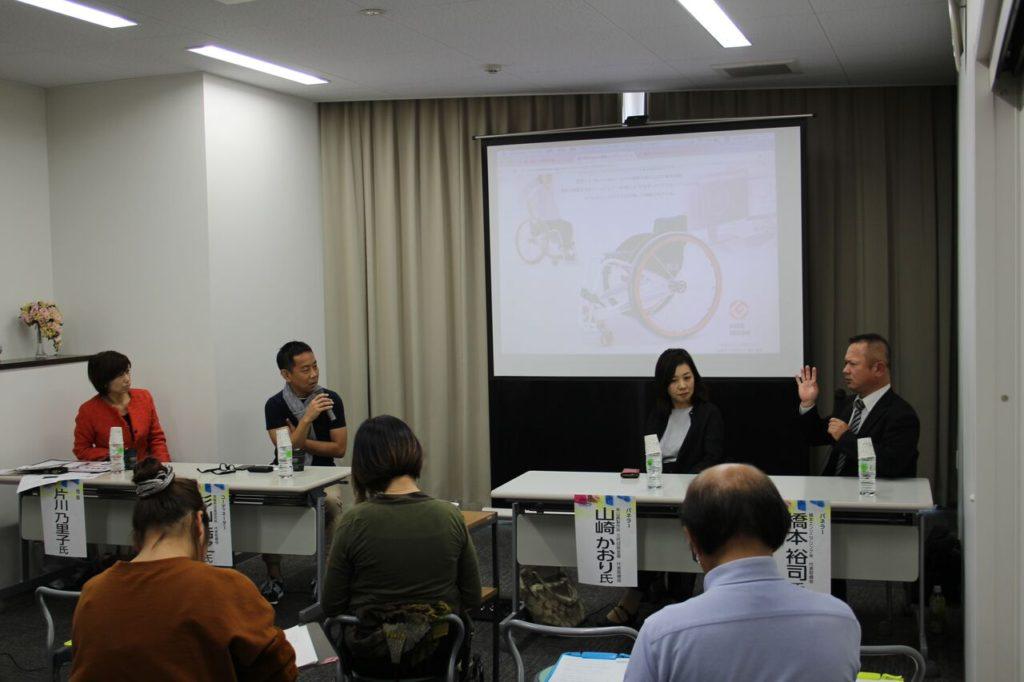 静岡デザインセミナー「デザイン思考とは/グッドデザインしずおか過去受賞者とのパネルディスカッション」