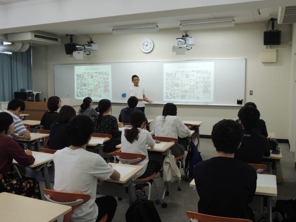 静岡大学で中小企業のマーケティングについての講義