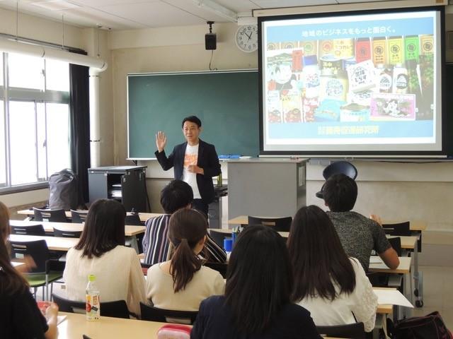 静岡大学講師